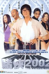 The-Conman-2002-2002-265×378-1