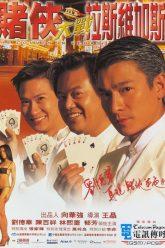 The-Conmen-in-Vegas-1999