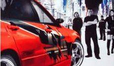 The-Fast-and-the-Furious-3-Tokyo-Drift-เร็วแรงทะลุนรก-ซิ่งแหกพิกัดโตเกียว