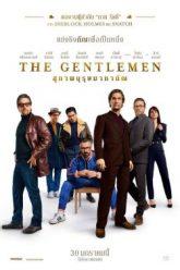 The-Gentlemen-265×378-1