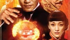 The-Great-Magician-2011-ยอดพยัคฆ์-นักมายากล-e1552990564184