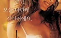 The-Intimate-เกาหลี-18