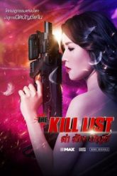The-Kill-List-267×378-1