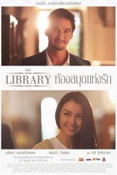 The-Library-2013-ห้องสมุดแห่งรัก