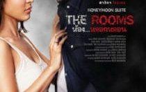The-Room-2014-ห้อง-หลอก-หลอน-210×300-1