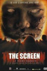 The-Screen-at-Kamchanod-266×378-1