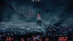 The-Sleep-Curse-2017