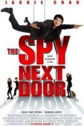 The-Spy-Next-Door-วิ่งโขยงฟัด