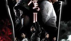 The-Storm-Warriors-2-ฟงอวิ๋น-ขี่พายุทะลุฟ้า-2