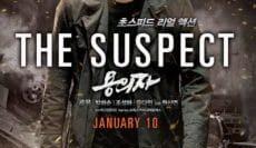 The-Suspect-2013-ล้างบัญชีแค้น-ล่าตัวบงการSoundtrack-ซับไทย-e1540438417126