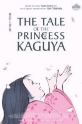 The-Tale-of-the-Princess-Kaguya-2013-เจ้าหญิงกระบอกไม้ไผ่-265×378-1