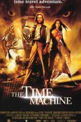 The-Time-Machine-กระสวยแซงเวลา