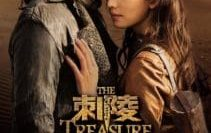 The-Treasure-Hunter-โคตรคน-ค้นโคตรสมบัติ-211×300-1