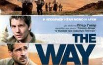 The-Way-Back-2010-แหกค่ายนรก-หนีข้ามแผ่นดิน-210×300-1