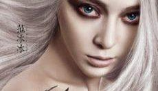 The-White-Haired-Witch-of-Lunar-Kingdom-เดชนางพญาผมขาว-e1518602330418