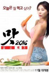 Three-Sexy-Meals-212×300-1