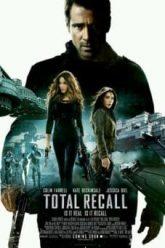 Total-Recall-2012-คนทะลุโลก-e1536557053822