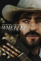 Wheeler-2017-คนข้ามฝัน-e1537868267631