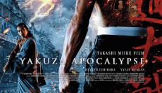 Yakuza-Apocalypse-ยากูซ่า-ปะทะ-แวมไพร์