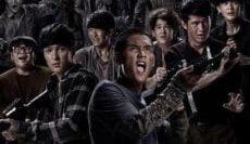 Zombie-Fighters-2017-กัดกระชากเกรียน-e1541139050886