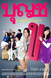 main-poster21