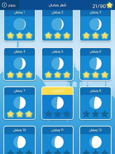 2 – v2.1 screenshots 7
