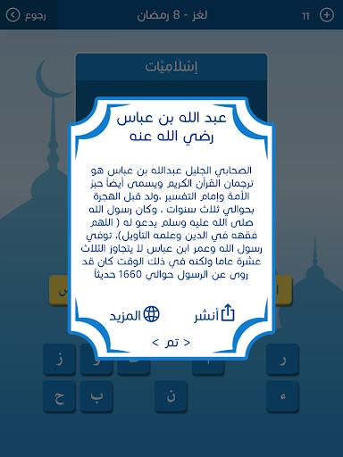 2 – v2.1 screenshots 8