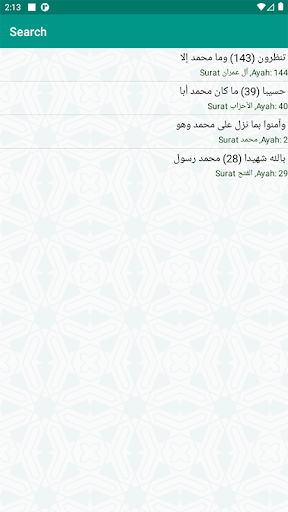 Al-Quran Free v4.1.3 screenshots 13