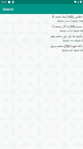 Al-Quran Free v4.1.3 screenshots 5