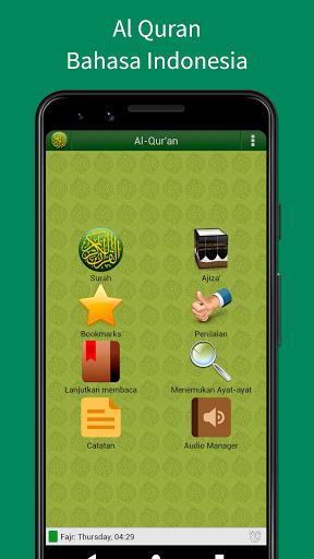 AlQuran Bahasa Indonesia v4.5.9 screenshots 1