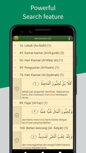 AlQuran Bahasa Indonesia v4.5.9 screenshots 4