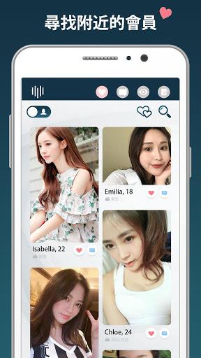 App – Singol v1.45 screenshots 2