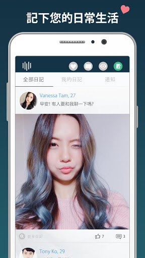 App – Singol v1.45 screenshots 6