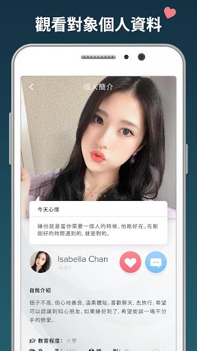 App – Singol v1.45 screenshots 7