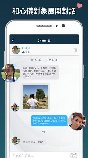 App – Singol v1.45 screenshots 8