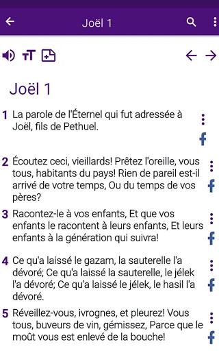 Bible en franais courant v1.0 screenshots 20