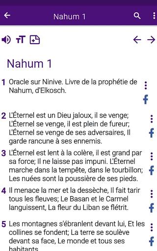 Bible en franais courant v1.0 screenshots 22