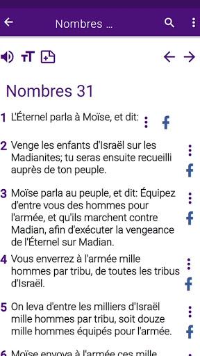 Bible en franais courant v1.0 screenshots 4