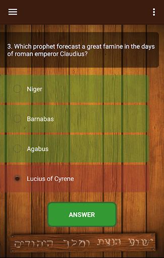 Biblical Quiz v2.01.300 screenshots 2