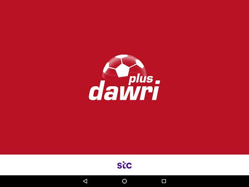 Dawri Plus – v12.5.1 screenshots 16