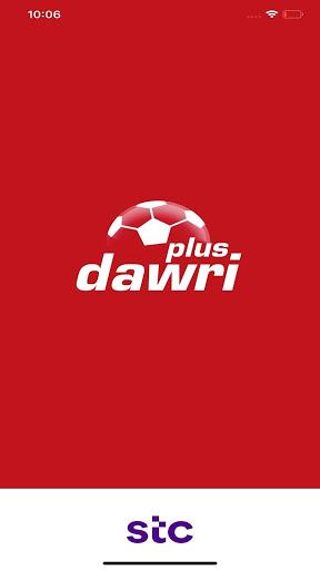 Dawri Plus – v12.5.1 screenshots 2