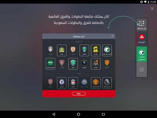 Dawri Plus – v12.5.1 screenshots 20