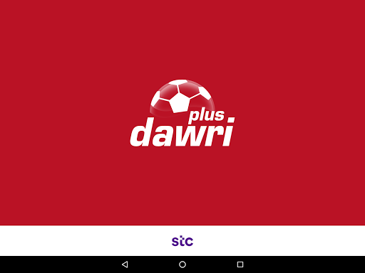 Dawri Plus – v12.5.1 screenshots 7