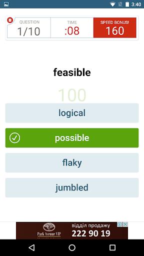 Dictionary – Merriam-Webster v5.1.0 screenshots 4