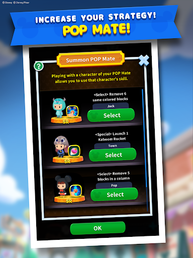 Disney POP TOWN v1.1.9 screenshots 12