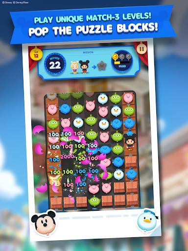 Disney POP TOWN v1.1.9 screenshots 17