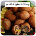 Download وصفات المطبخ السوري | وصفات شامية بدون نت 1.0 APK