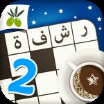 Download رشفة رمضانية 2 – ثقافة و تسلية 2.1 APK