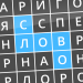 Download Найди слова 2.30 APK