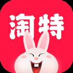 Download 淘特 — 原淘宝特价版 2.5.2 APK